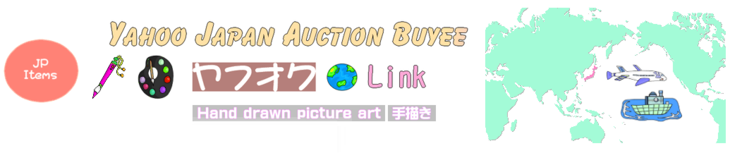 Yahoo japan auction hand drawn original picture artworks handwriting handmade painting jp item WW link search