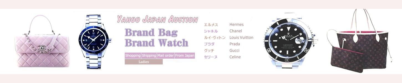 Luxus Marken Taschen Armbanduhren aufführen Online-Verkauf kaufen sale für Frauen Damen Mädchen Japanische Produkte importieren Export