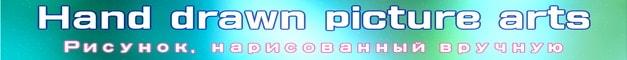 Only one pic for you Yahoo японский аукцион рисованная оригинальная картина произведения искусства почерк ручная роспись jp item WW поиск ссылок