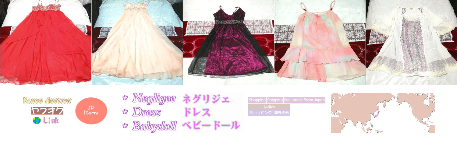 Yahoo Japan Auction Buyee ヤフオク Beautiful clothes for women Onepiece coat skirt tunic camisole poncho cape dress knit negligee cardigan kimono shoes bag