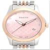 レディース女性用高級ブランド腕時計 月額定額制レンタル